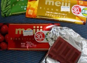M_201002211250354b80ad8beffe3_2