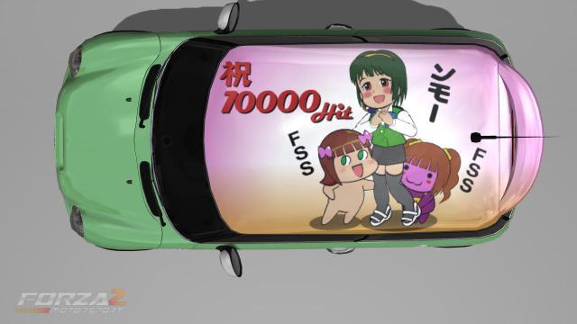 10000Hit記念画像
