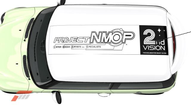 project nmop 2ndVISION